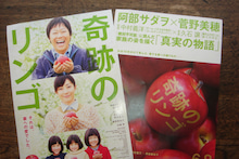 ベジタリアン岡田哲子のブログ