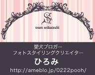 teacupプードルPOOH ちゃんの日記② prism familia (pooh 6歳♀800g ・ rhythm 3際♂1500g)