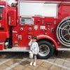 消防車が来た!!の画像