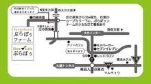 ぶらぼぅファームオーナー神田京子のHappyRevolution