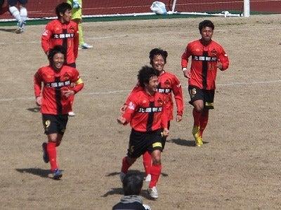 ☆りえのサッカーLOVE日記☆-20130317 山城ゴール後1