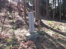 甲波宿禰神社 (渋川市行幸田)