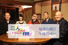 $Hokke.TVオフィシャルブログ