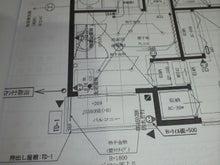 おっさんのブログ-NEC_1864.jpg