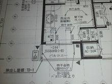 おっさんのブログ-NEC_1863.jpg