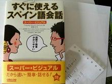 ふたりのむすこと私の徒然日記-Image082.jpg