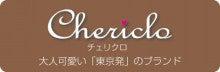 Chericlo