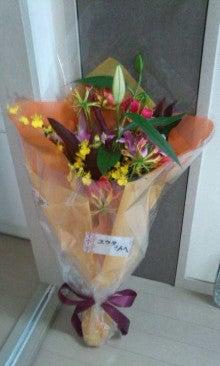 YOUTAオフィシャルブログ-富山市立浜黒崎小学校H25.3卒業生からの花束