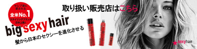 $NO-1 shopping staff Tomari's Blog