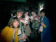 $Charisma.com(カリスマドットコム)オフィシャルブログ Powered by Ameba