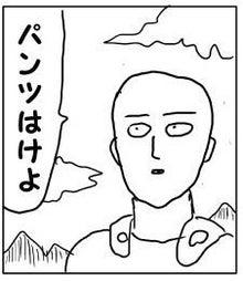 $世田谷のマンガ喫茶「ダンサン」-one