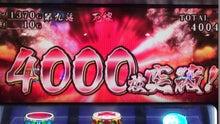 札幌回胴式遊戯専門学校-4000枚
