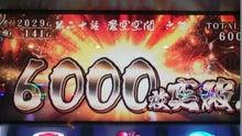 札幌回胴式遊戯専門学校-6000枚