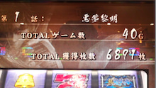札幌回胴式遊戯専門学校-6891枚