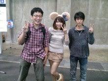釣りガール☆ りんかのりんりん♪ブログ 2013