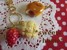 ~sweets home~スイーツ*ダイアリー