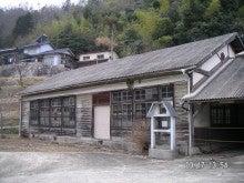 haiko-riderのブログ-宇戸谷小学校2