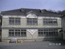 haiko-riderのブログ-興譲館1