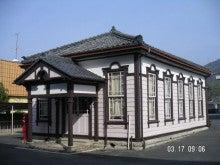 haiko-riderのブログ-矢掛高校明治記念館