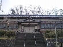 haiko-riderのブログ-武徳殿2