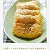 ☆高菜チーズおから詰めのこんがりお揚げ焼き☆の画像