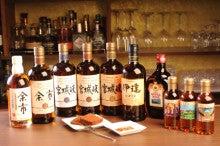 武蔵野オーセンティックバー REKI(レキ)のブログ-ニッカ宮城峡ウイスキー一覧