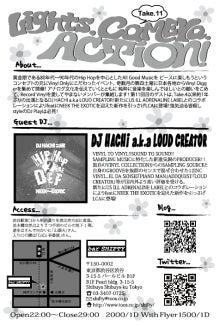 $DJ HACHI BLOG