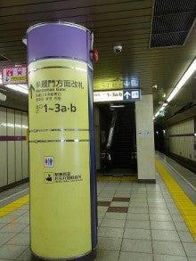半蔵門駅ホーム