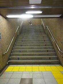 半蔵門駅地下3