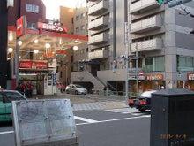 半蔵門駅地上1