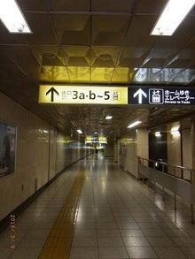 半蔵門駅地下2