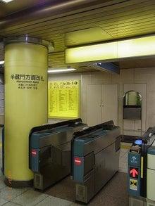 半蔵門駅改札