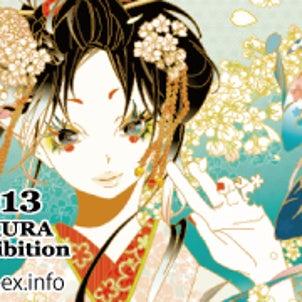 桜Exhibition2013の画像