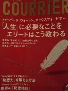 藤岡敏明-博多人力屋車夫 ときどき フリーランス-のブログ-___0002_0002.jpg