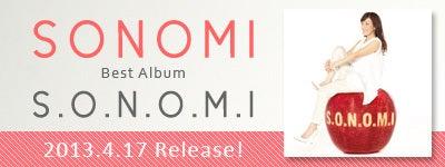 SONOMIオフィシャルブログ「Day and Night」Powered by Ameba-minialbum