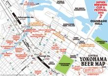 $ビール醸造所・BAY BREWING YOKOHAMA