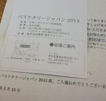 TAKEのブログ-__.JPG