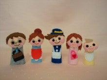 $Handmade glove  puppet          フェルトで指人形-おはなしゆびさん指人形