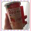 Juicer Café Red Mix が良いかんじ(o・〜・o)の画像