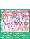 まきいづみのブログ-浅草