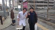 $たぬき先生のちょっとええ話 / 名古屋市の学習塾・予備校・個別指導・青藍義塾-ボランティーア!