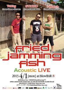RUDE FISH MUSIC Blog-F.J.F.