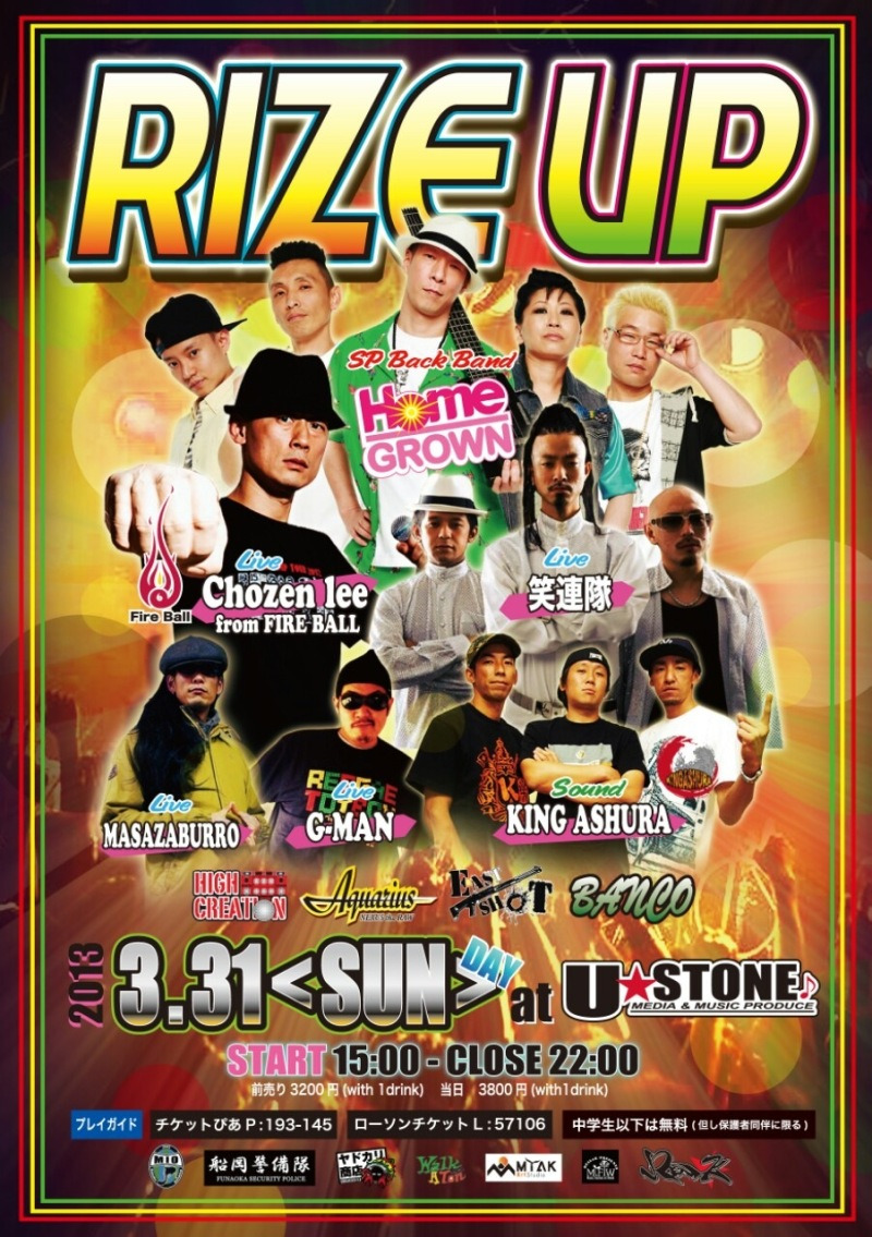 RUDE FISH MUSIC Blog-RIZE UP