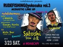 RUDE FISH MUSIC Blog-SATOSHI