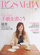 大阪堺市おうちパン教室★子どもの笑顔が弾むふわふわパンの作り方