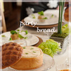 ☆「party bread」蓋を取ると・・・の画像