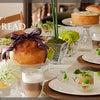 おもてなしにもぴったり ♪ 「Party Bread」レッスンレポの画像