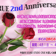2nd Annive…