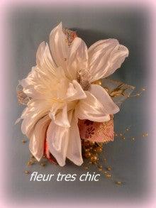 フラワー&ジュエリースタジオ フルールトレシック のブログ