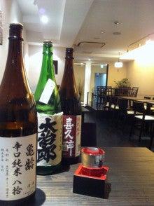 札幌で飲もう!!